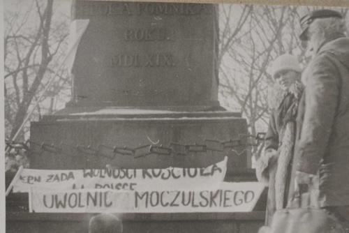Lublin, Po manifestacji w dniu 11 listopada 1980 r.