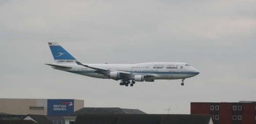 B747 Kuwait Airlines #samolot #lotnisko #kamera